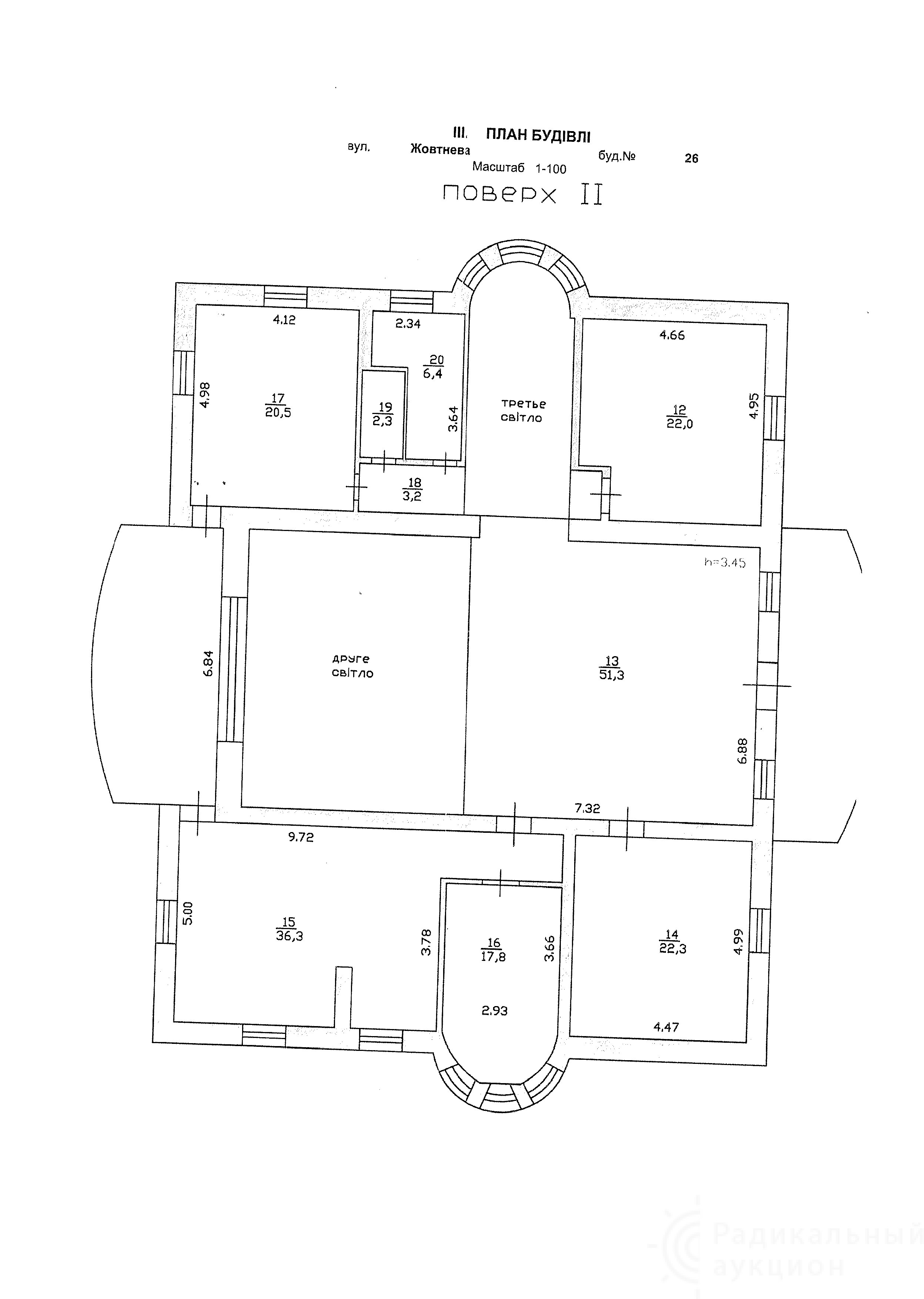 Дома, дом, 696  кв.м